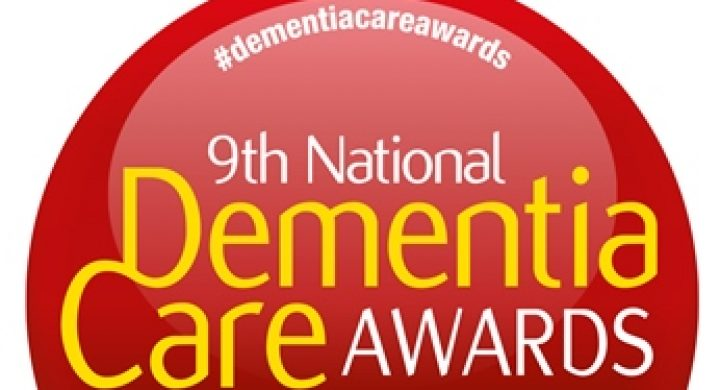 Image for Finalist in National Dementia Care Awards 2018